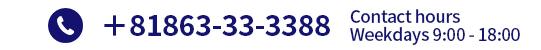 +81863-33-3388