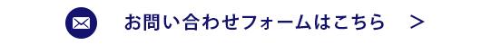 info@rmml.jp